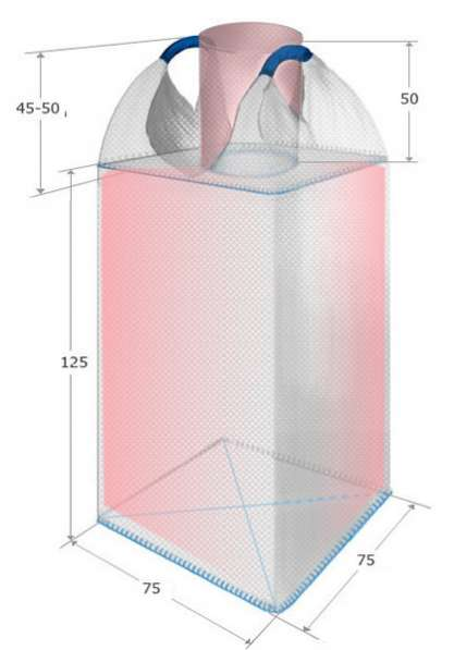 Биг-бэг две стропы с суспендированным вкладышем 75х75х125 см