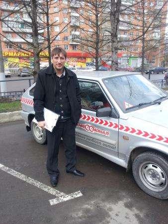 Автоинструктор в Туле
