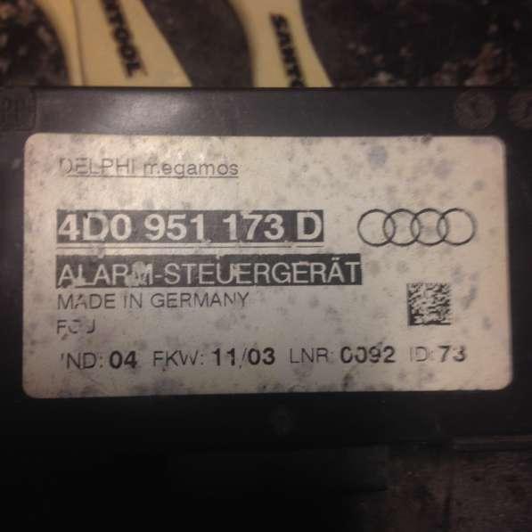 Блок штатной сигнализации Ауди А6