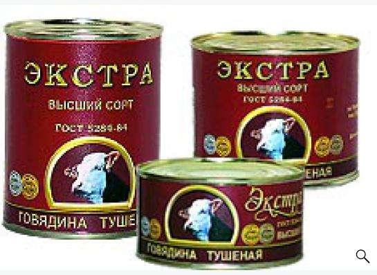 Консепвы оптом в Санкт-Петербурге