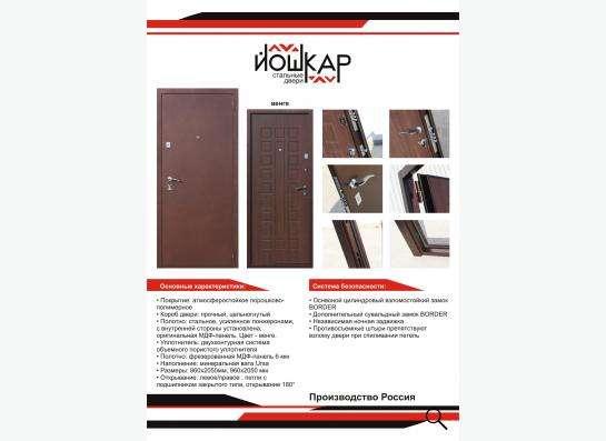Двери металлические межкомнатные, ламинат. в Анапе фото 3