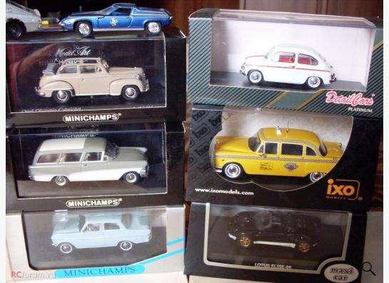 Старые советские и зарубежные автомодели в Москве фото 10