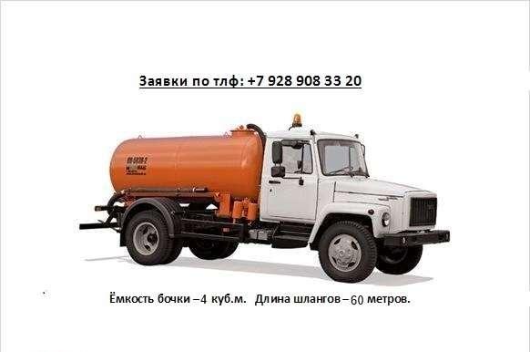 Откачка туалетов и сливных ям в Новочеркасске фото 4