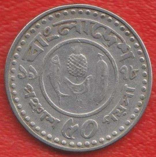 Бангладеш 50 пойш 1978 г.