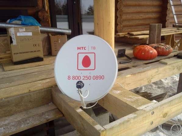 Установка, настройка антенн МТС в Новосибирске