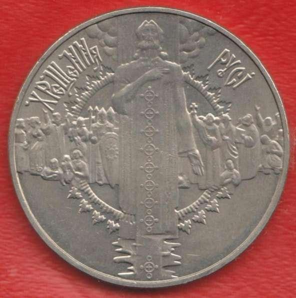 Украина 5 гривен 2000 г. Крещение Руси