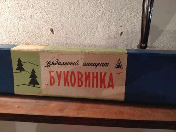 Аппарат вязальный Буковинка