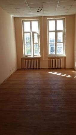 Сдается офис 45.8 кв.м