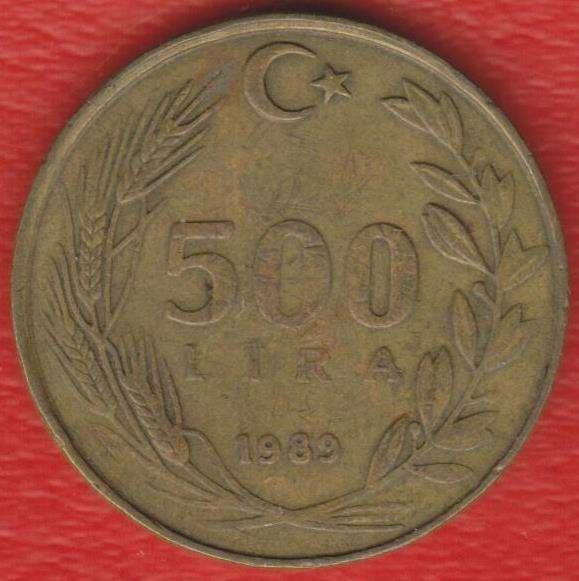 Турция 500 лир 1989 г.