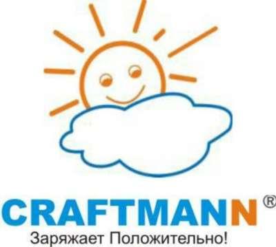 АКБ CRAFTMANN для iPhone 6