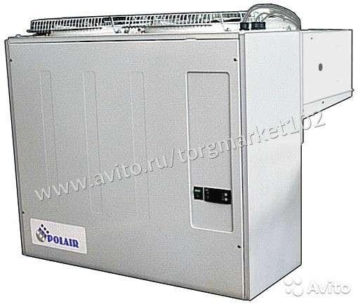 Продам холодильный моноблок