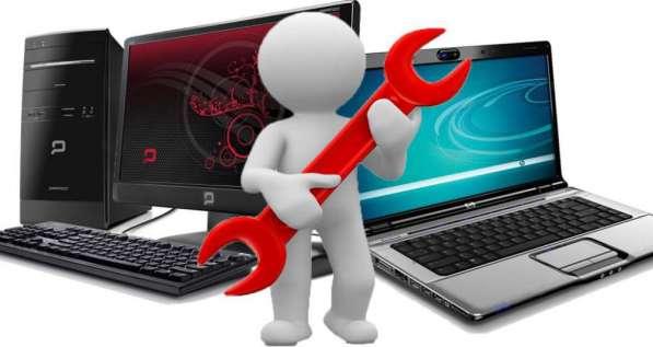 Оперативный ремонт и настройка компьютеров