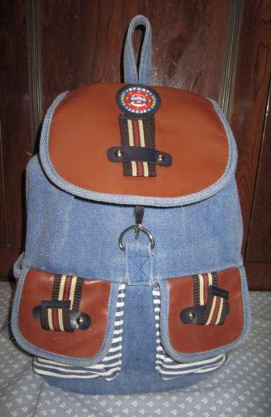 Оригинальный рюкзак ручной работы