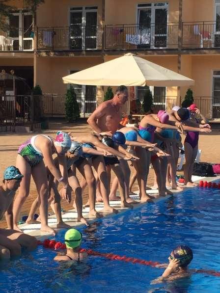 Обучение плаванию, персональные и групповые тренировки