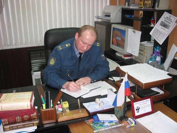 Адвокат Красноярска по уголовным делам
