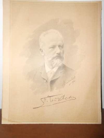 Портрет - Семья царя Николая II