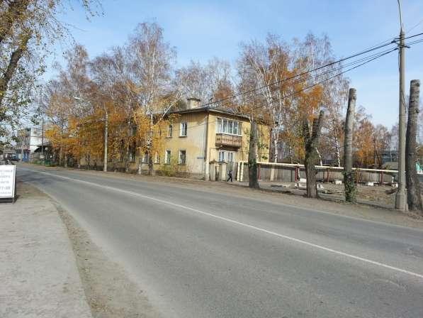 Продаю 3-х комнатную квартиру в Томске