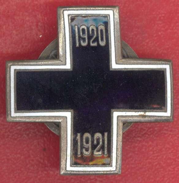 Крест Чинов штаба не находившихся в лагерях Белое движение