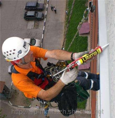 Герметизация окон и стеклопакетов. Гидроизоляция крыш балконов