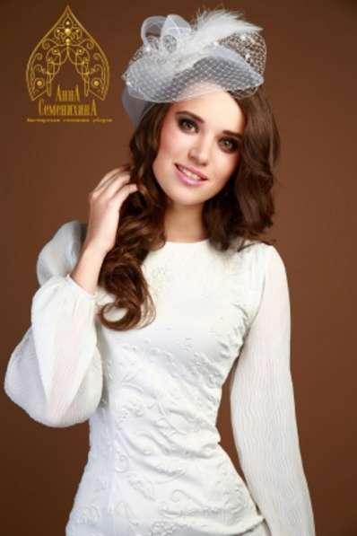 Свадебную шляпку