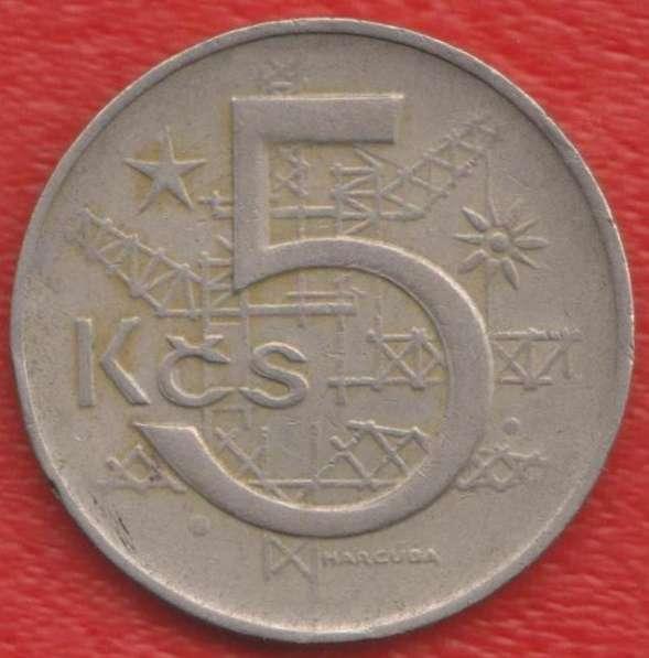 Чехословакия 5 крон 1974 г.