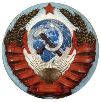 Куплю Куплю предметы с советской символикой.