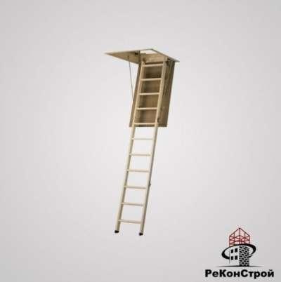 Чердачная лестница VELTA