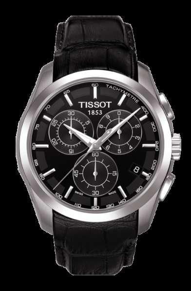 Продаю мужские часы Tissot 1853