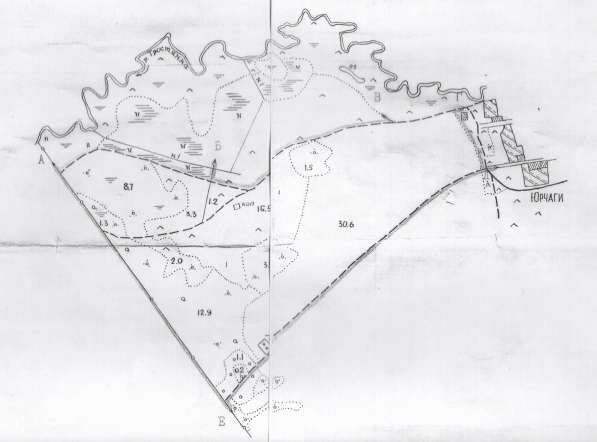 Земельный участок 80 гектар