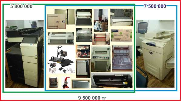 Продается комплекс оборудования для цифровой типографии