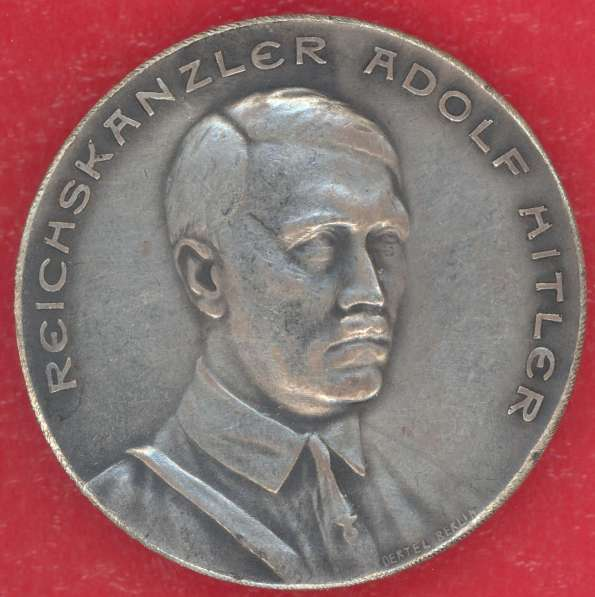 Германия Медаль Рейхсканцлер Гитлер
