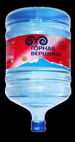 """Вода """"ГОРНАЯ ВЕРШИНА"""" 19 литров"""