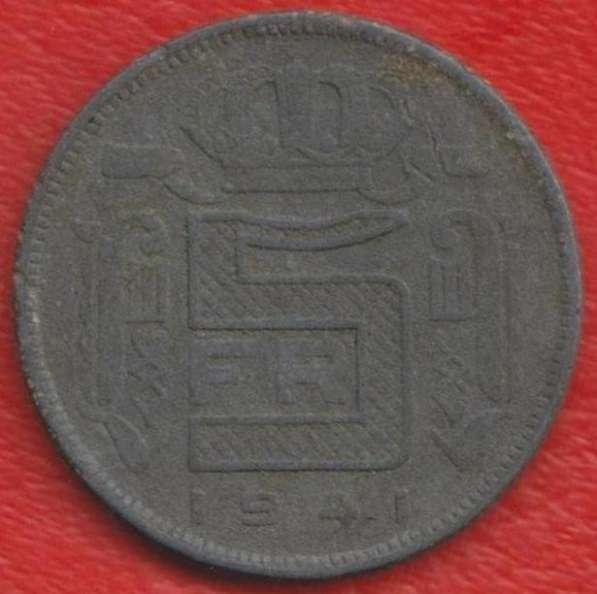 Бельгия 5 франков 1941 немецкая оккупация валлонская надпись