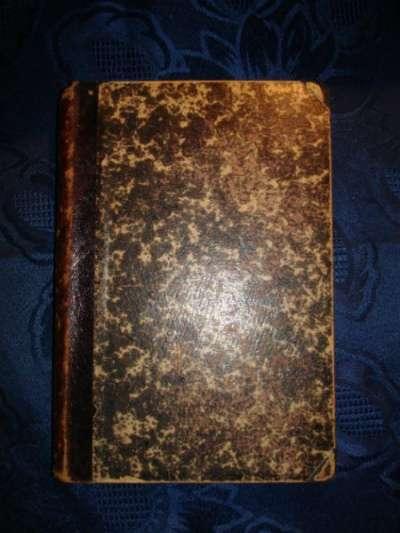 ГОГОЛЬ.Сочинения,тт5-6:МЕРТВЫЕ ДУШИ