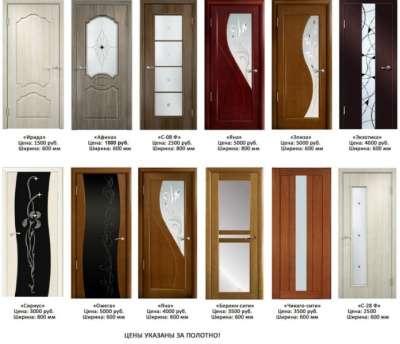 Распродажа дверей с большой скидкой! до 30 моделей