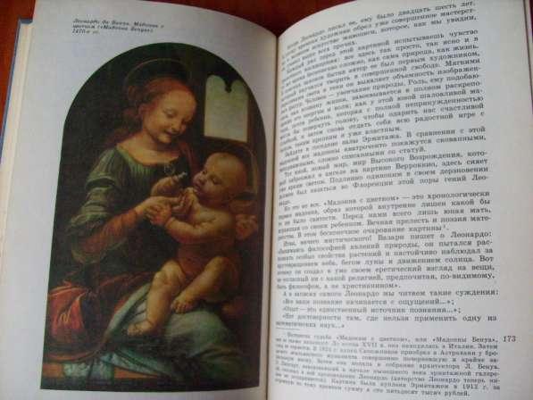 Продам книги в Москве фото 6