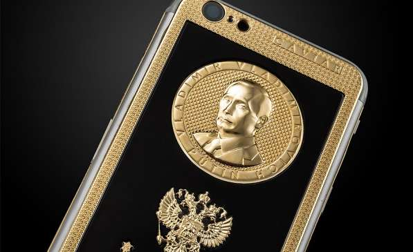 IPhone 6S Supremo Putin Tre Volte