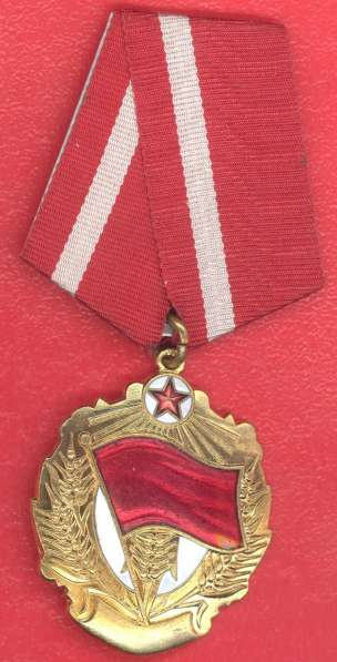 Афганистан орден Красного Знамени