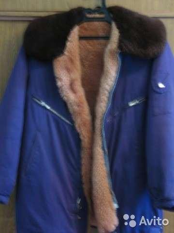 Летная куртка