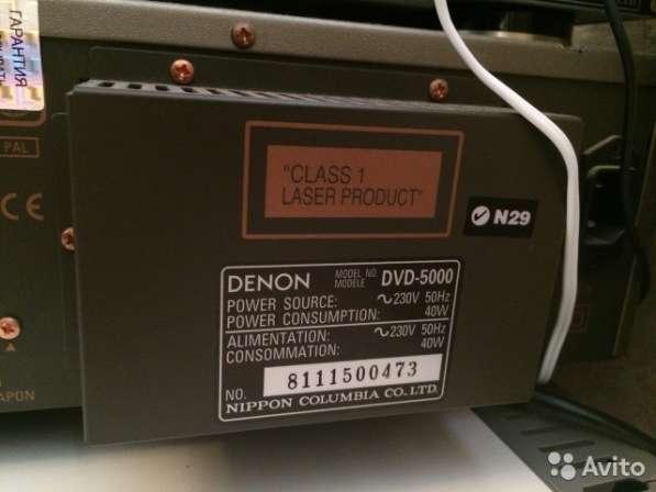 Denon dvd 5000 в Санкт-Петербурге фото 7