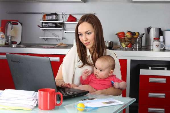 Требуются желающие зарабатывать на дому не делая вложений