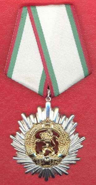 Болгария орден Болгарской Народной Республики 2 степени