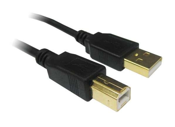 Кабель соединительный USB 2.0 AB (ПК - Принтер USB 2.0)
