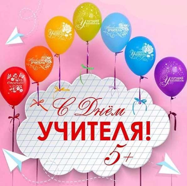 Воздушные шары в Чебоксарах