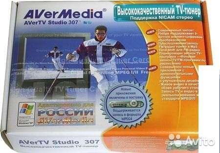 Avertv Studio Model 307