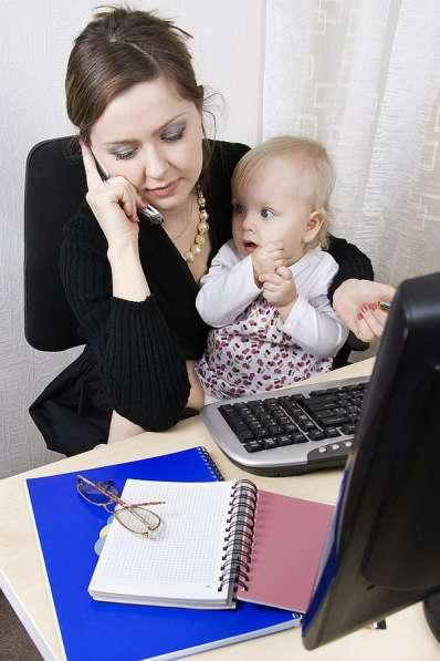 Работа (подработка) для мамочек в декрете и студентов$