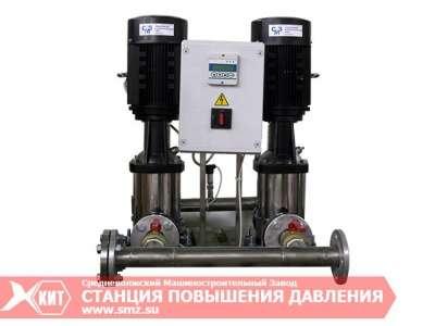 станция повышения давления СМЗ КИТ НС ПНВ