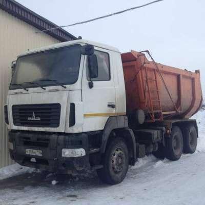 самосвал МАЗ 6501B5