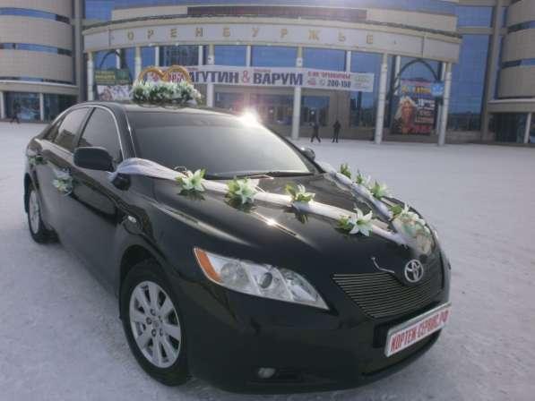 Прокат и аренда автомобилей на свадьбу, свадебный кортеж в Оренбурге