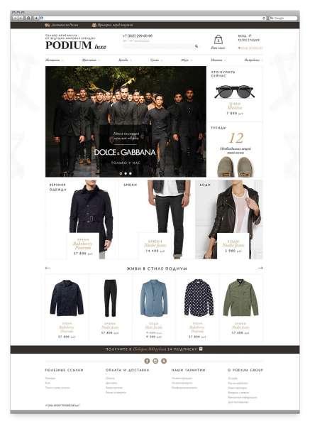 Создание сайтов под ключ, дизайн, веб разработки